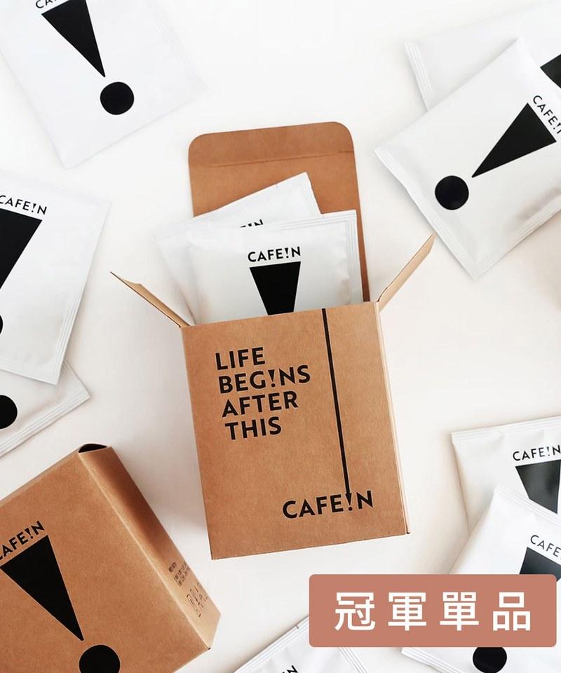 CFN9901 CAFEIN 冠軍單品濾掛式咖啡 Champion Drip Bag Coffee