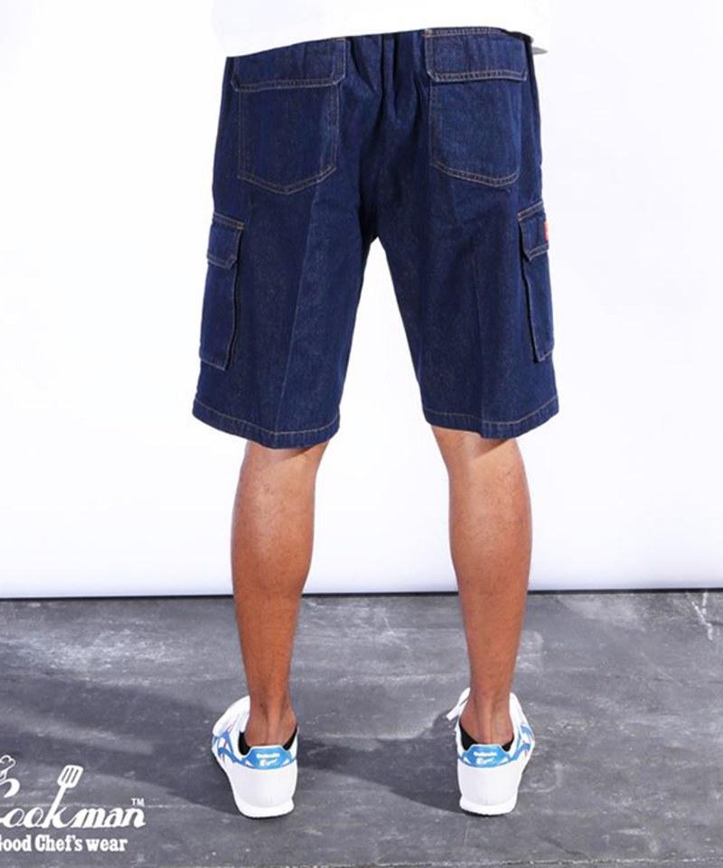 CKM1703 Chef Short Cargo Pants 廚師工作短褲