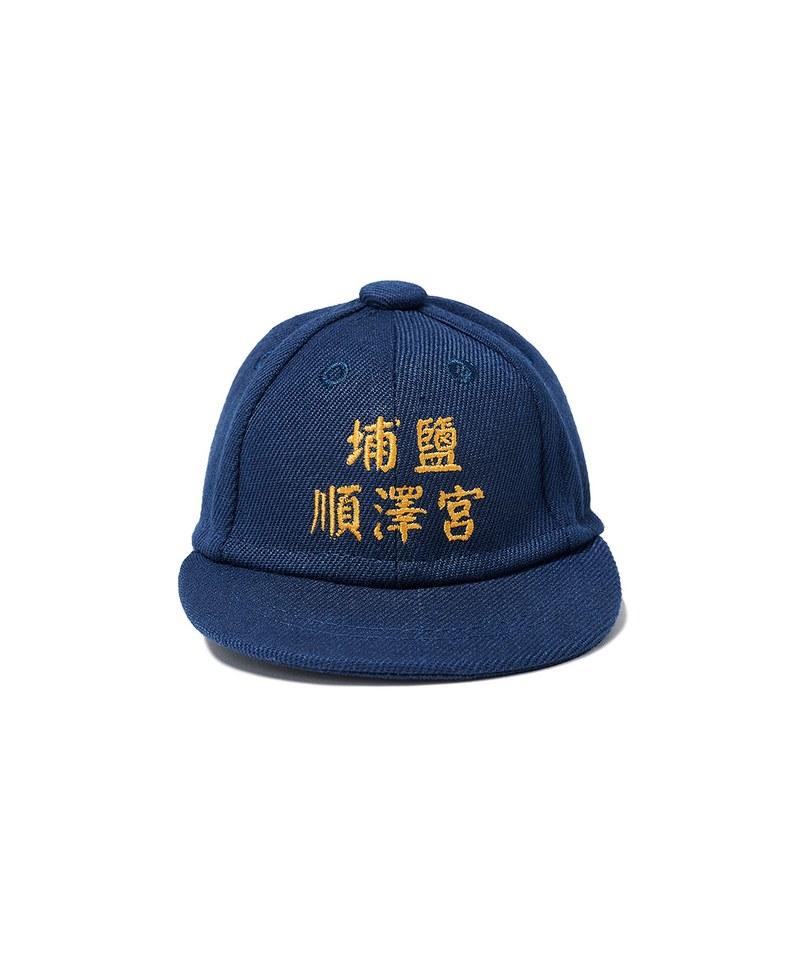 CRV2930 順澤宮 X plain-me 神帽零錢包