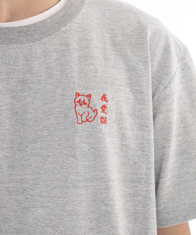 FFL0101 我愛貓 TEE