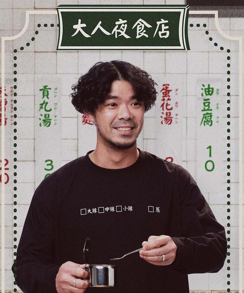 JNP0109 大人夜食店調味長袖TEE