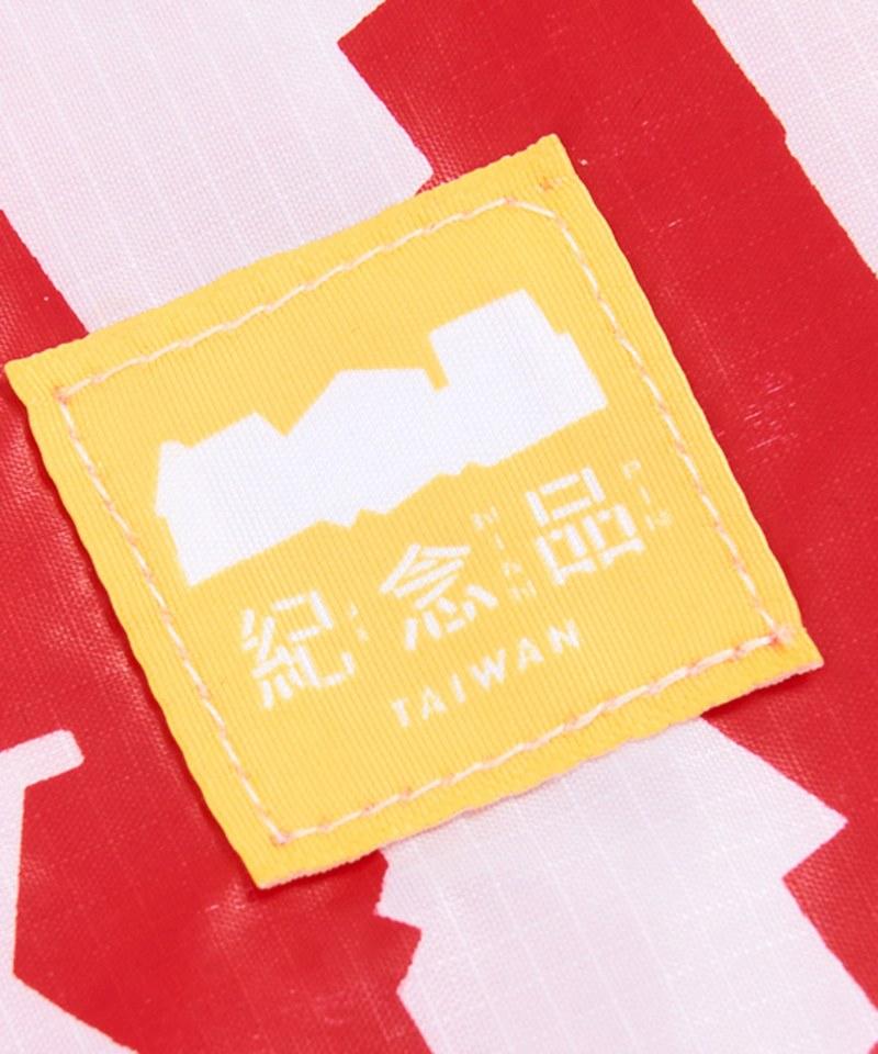 JNP2903A 5斤の紅白Shopping袋