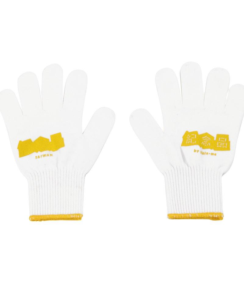蓋高尚ㄟ工作手套