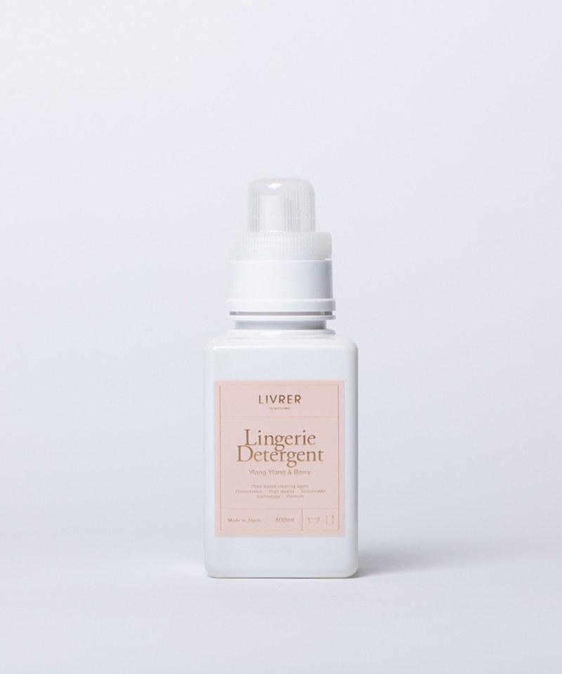 LVR9906 LIVRER 精緻貼身衣物專用洗衣精 - 依蘭&莓果 LINGERIE DETERGENT -  YLANG YLANG & BERRY-400ml