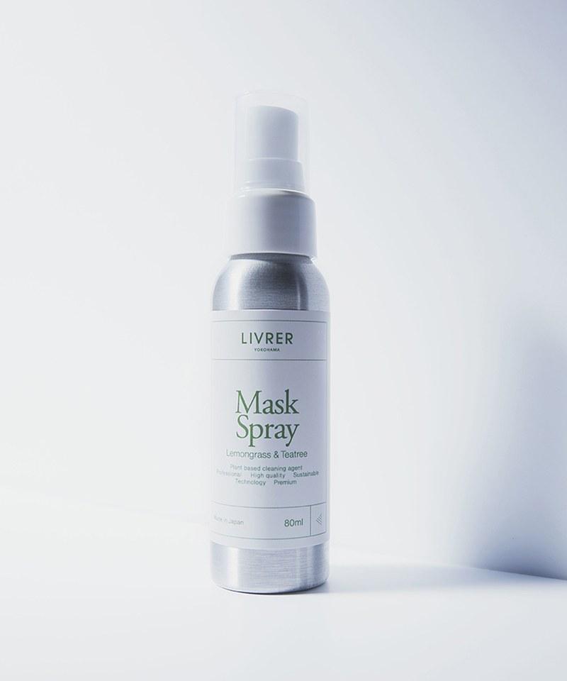 LVR9908 LIVRER 口罩專用除臭抗菌噴霧 - 檸檬草茶樹精油添加 MASK SPRAY - Lemongrass & Teatree-80ml