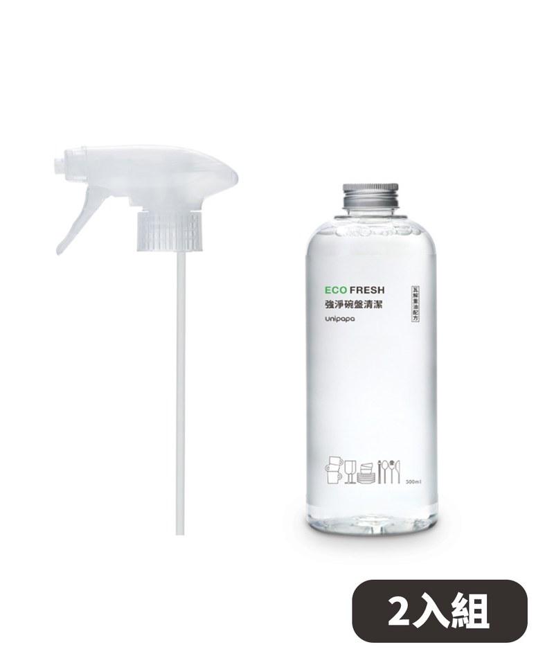 UPP9916 Unipapa ECO FRESH 強淨碗盤清潔2瓶入+2噴頭