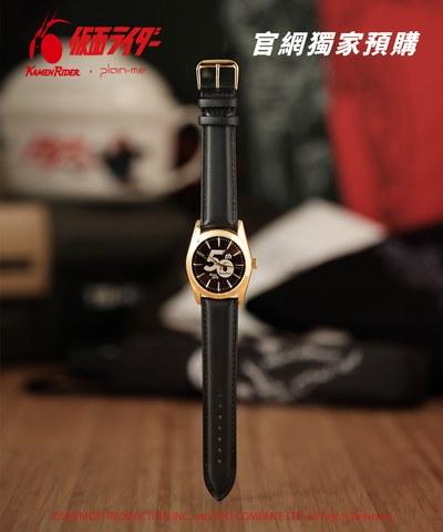 【預購】假面騎士 X plain-me騎士手錶