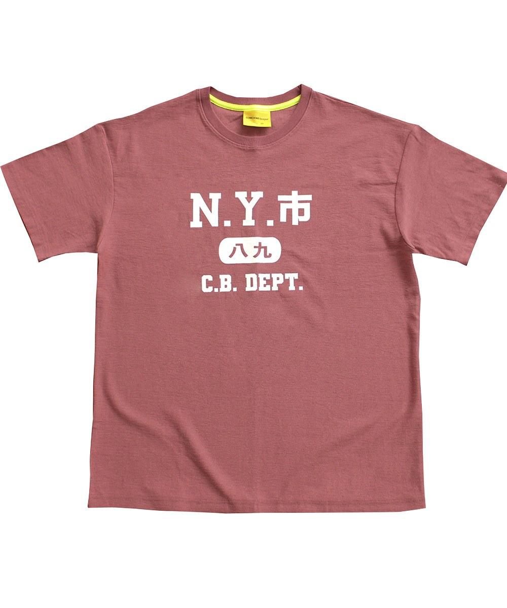 CNB0116 NYC T 純棉字樣短T