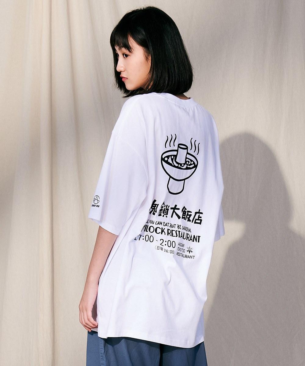 CRV0050 DEVILOCK x plain-me魔鬼鎖大飯店TEE