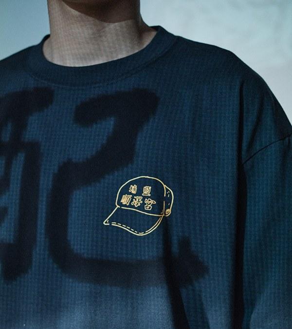CRV0055 埔鹽順澤宮 x plain-me 帽印花TEE (國際版)
