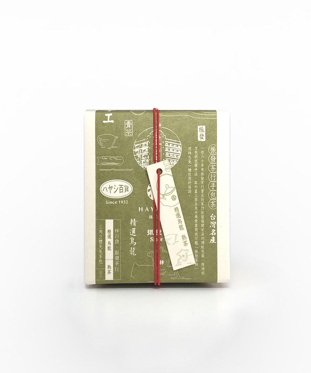 HYS9920 林百貨精選茶包