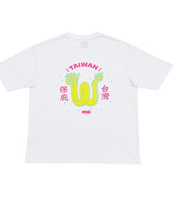 JNP0108-樸嚨宮舞龍保庇TEE