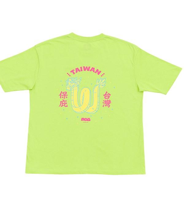 JNP0108A-樸嚨宮舞龍保庇TEE