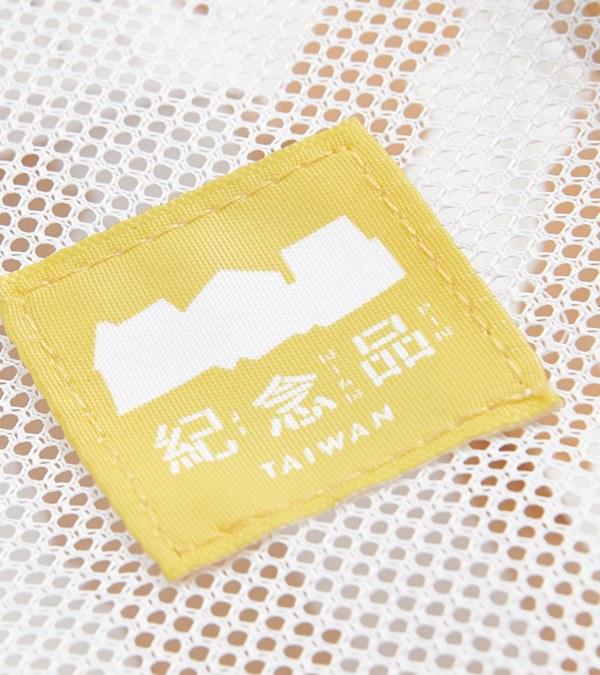 JNP2905 裝衣服のBag (小的)