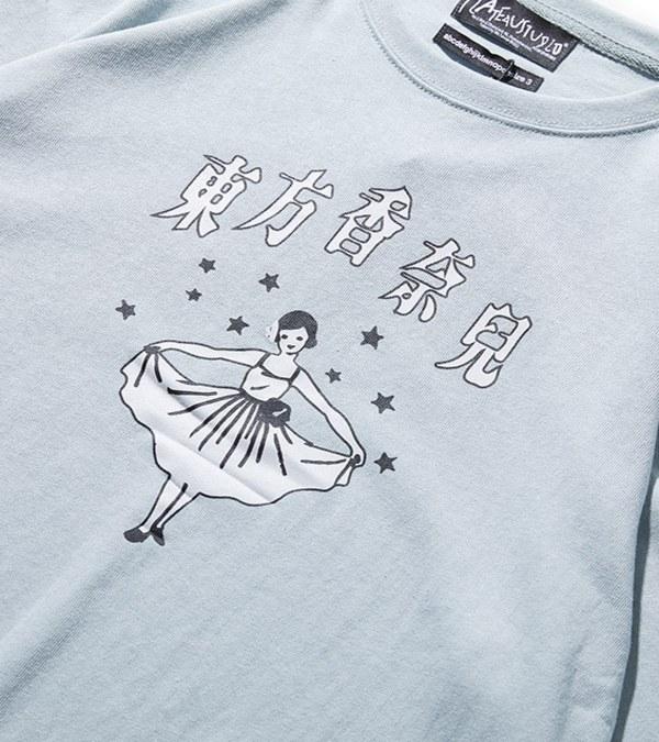PLT9927 E CHANEL TEE 純棉圖案短TEE